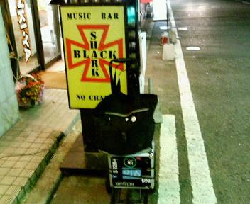 【DJ】今日明日